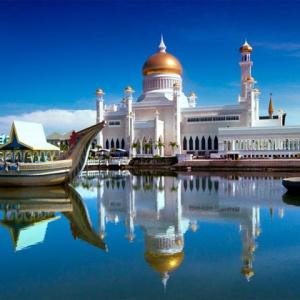 Aké štátne zriadenie má východoázijská krajina Brunej?