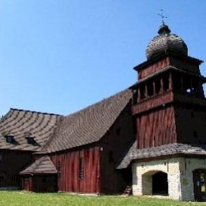 V ktorom slovenskom meste bol vysvätený prvý kostol?