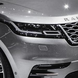 Ktorej novinke značky Land Rover patrí tento detail?