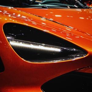 Detail ktorého McLarenu je na fotke?