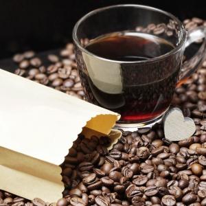 Koľko vriec kávy sa vo svete každoročne vyprodukuje?