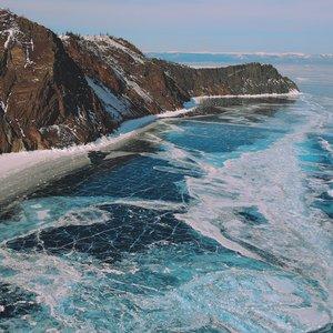 Ktorá rieka preteká ruským územím?