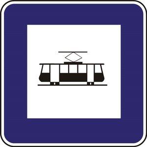 Táto dopravná značka znamená: